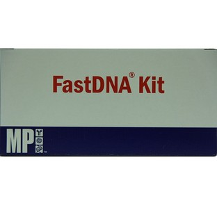 FastPrep® Extraction Kits